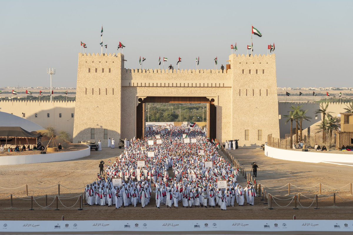 mohamed bin zayed attends march of union 2