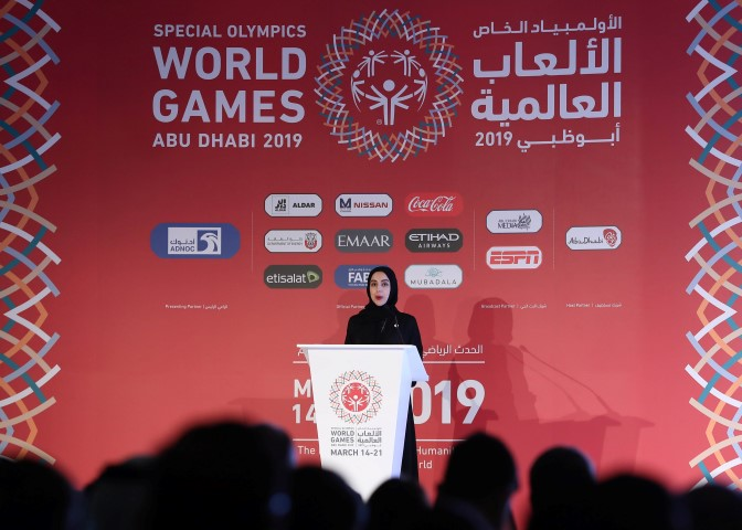 Introduction on Special Olympics World Games 2019. -16 /Small/