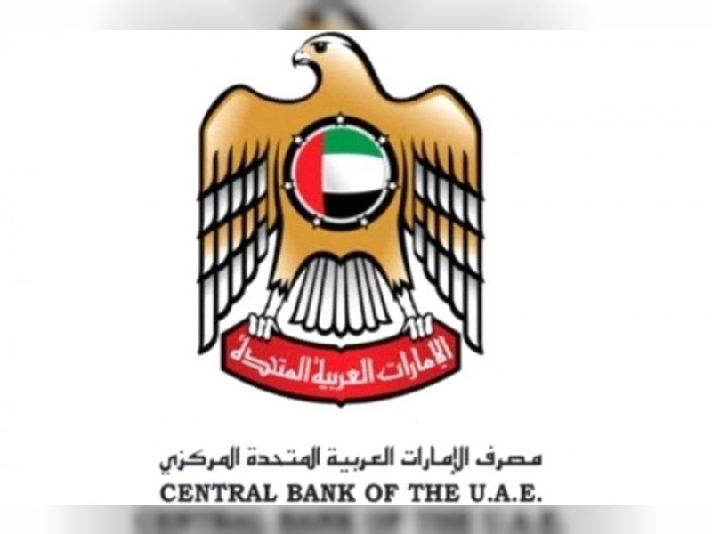 Emirates News Agency Uae Central Bank To Raise Interest Rates