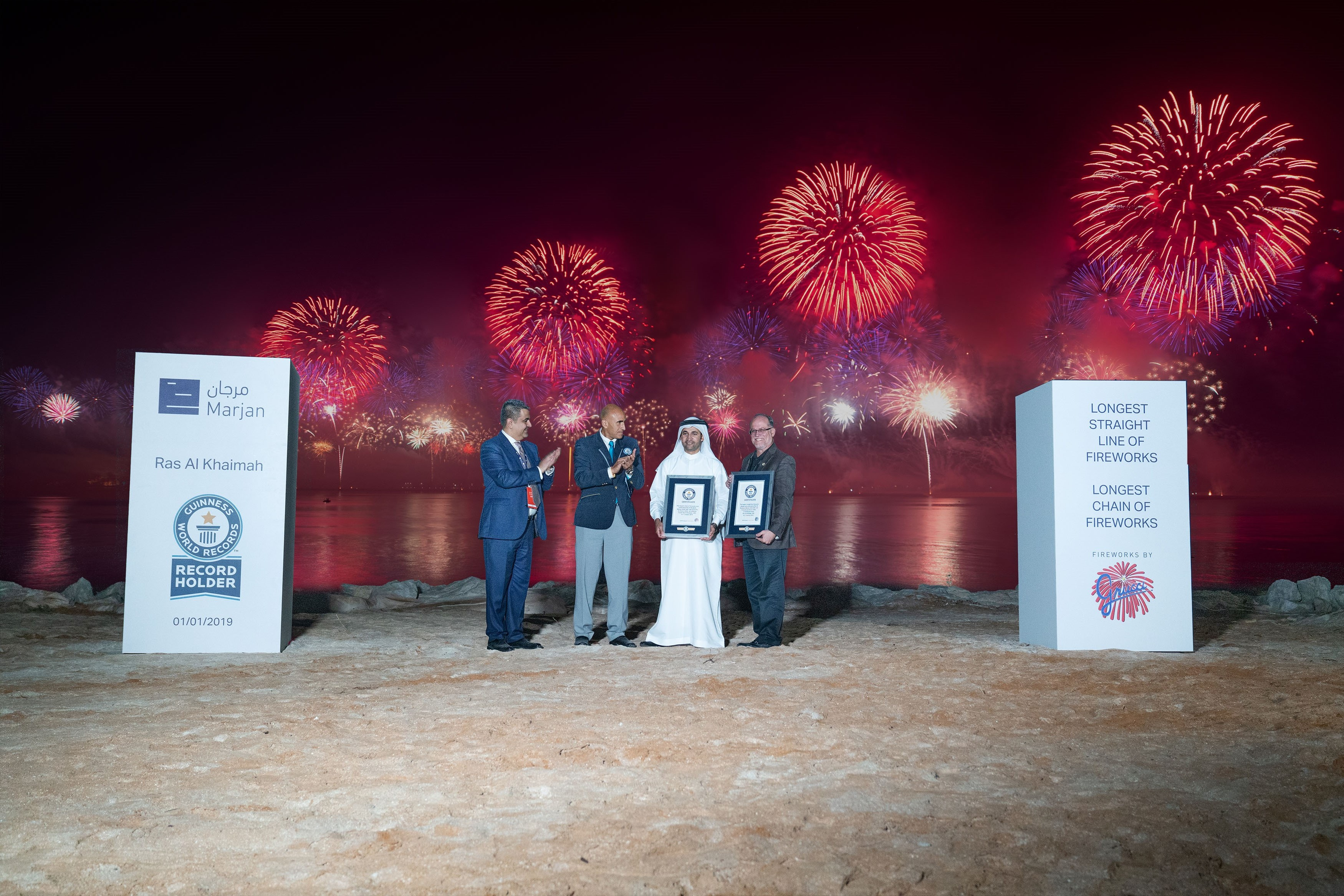 rak breaks two world records with new year fireworks display, reports paper 1