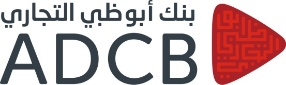 breaking news adcb, unb and al hilal bank to combine to create a powerful uae banking group 1