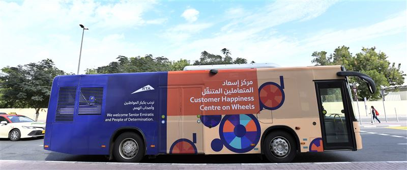 rta launches mobile customers' happiness centre 1