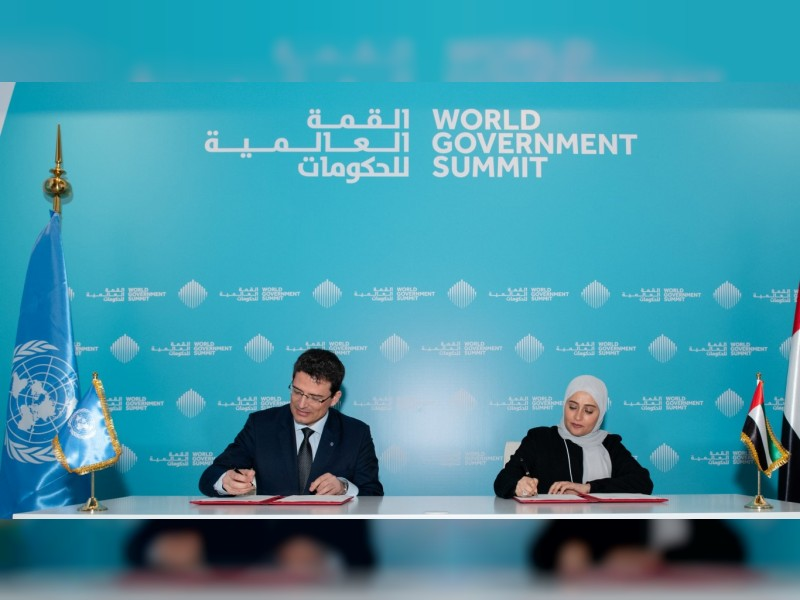 Emirates News Agency - UAE and UNESCO join hands to launch