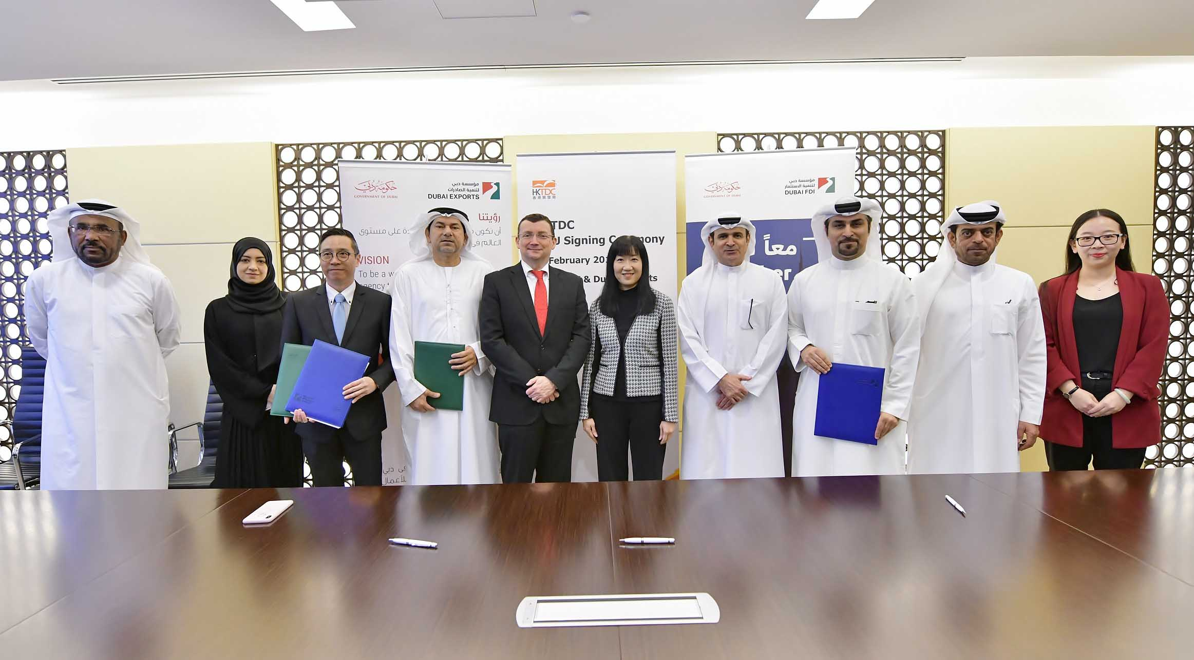 dubai, hong kong trade and investment networks forge stronger ties 1