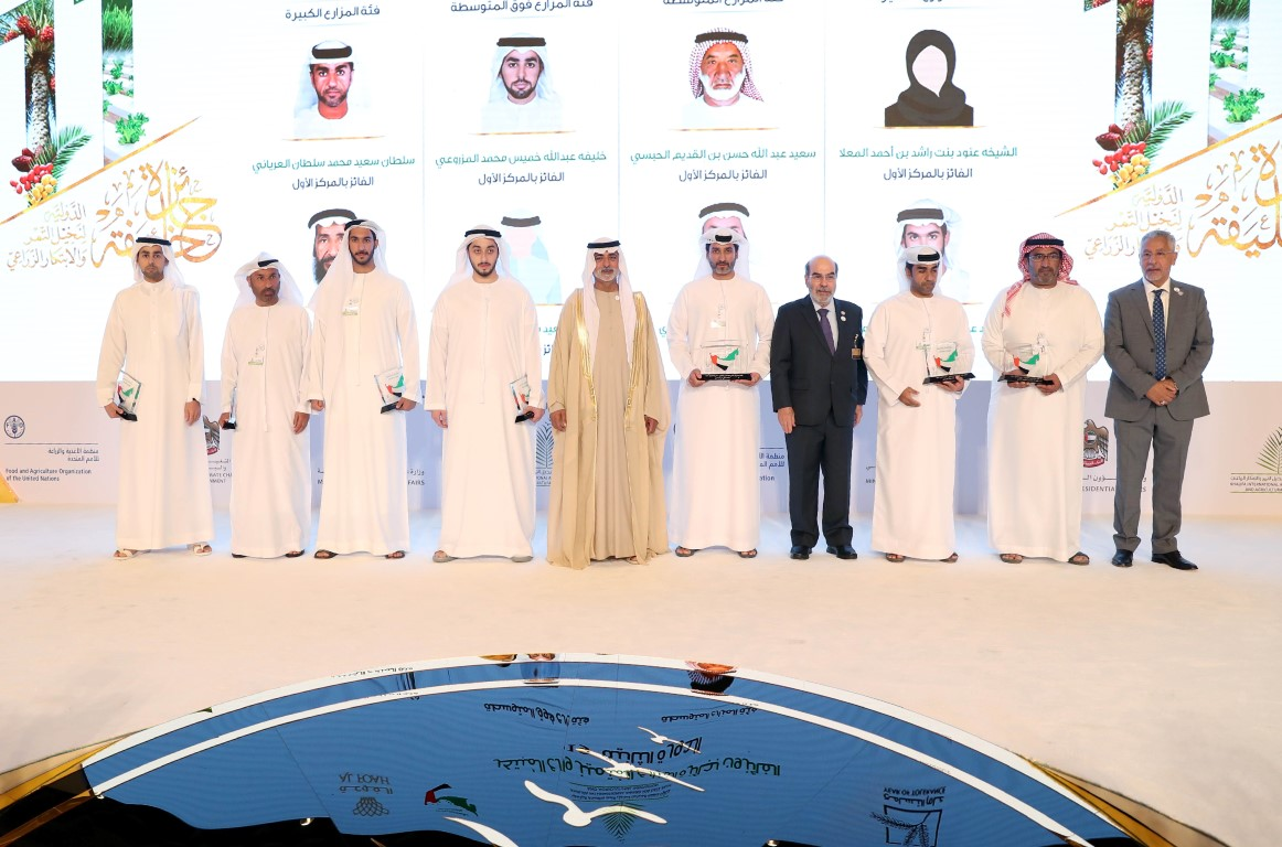 Sh Khalifa Date Palm Awards 2019.-11 /Medium/