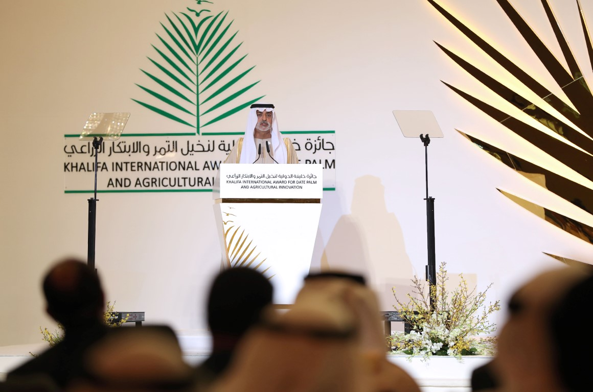 Sh Khalifa Date Palm Awards 2019.-6 /Medium/