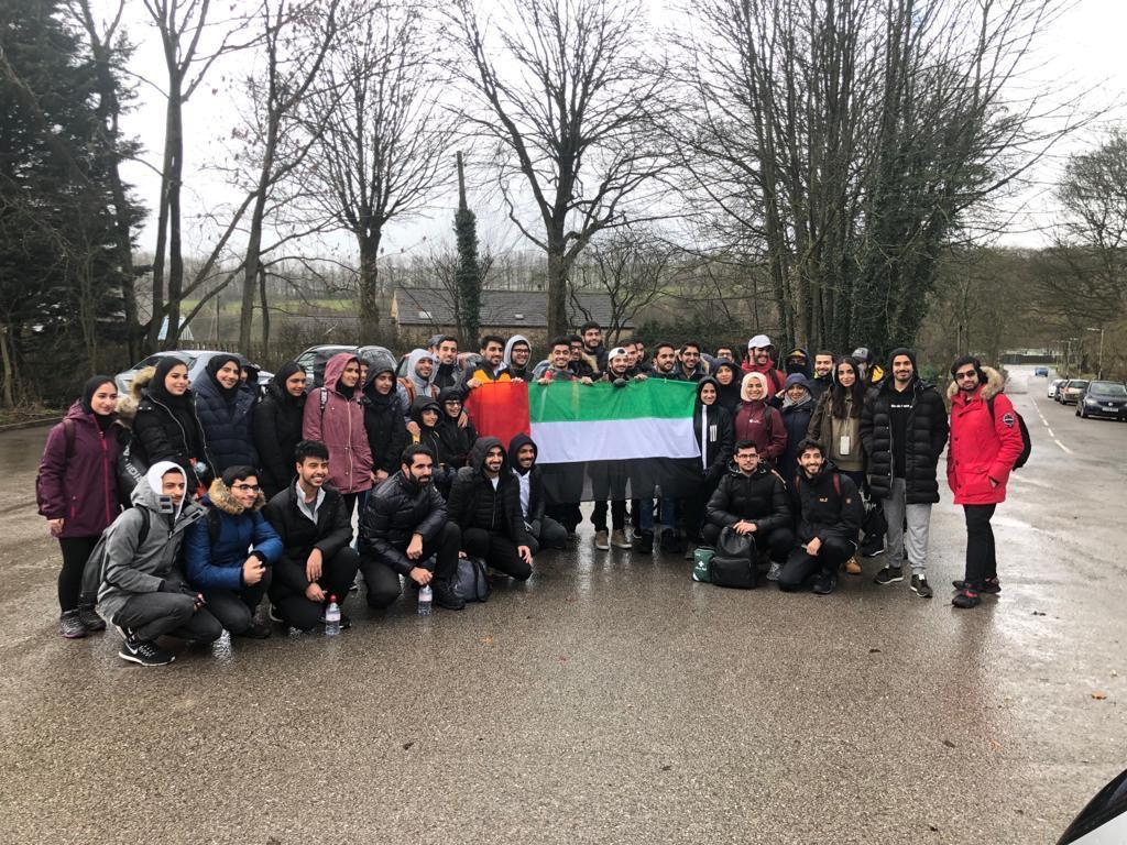 emirati students in uk raise funds for british special olympics team 2.jfif
