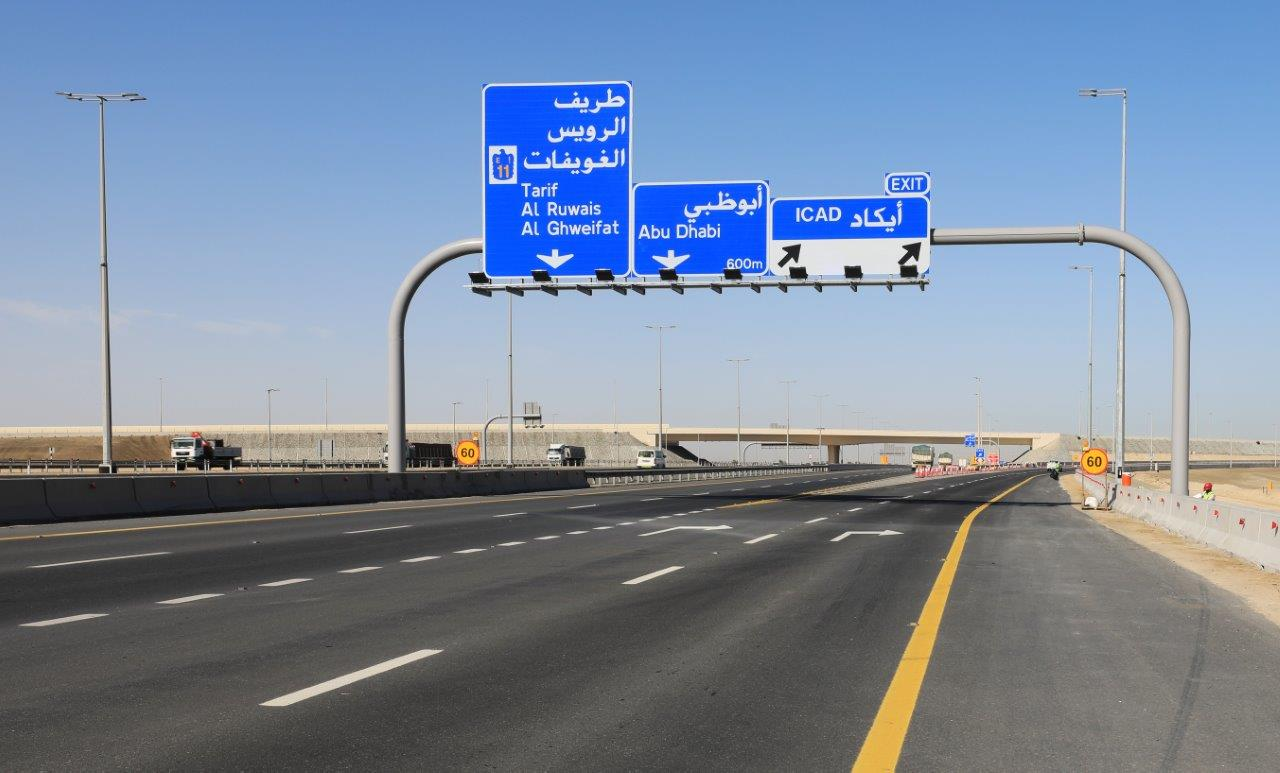musanada  aed58 million al aryam bridge interchange completed 1
