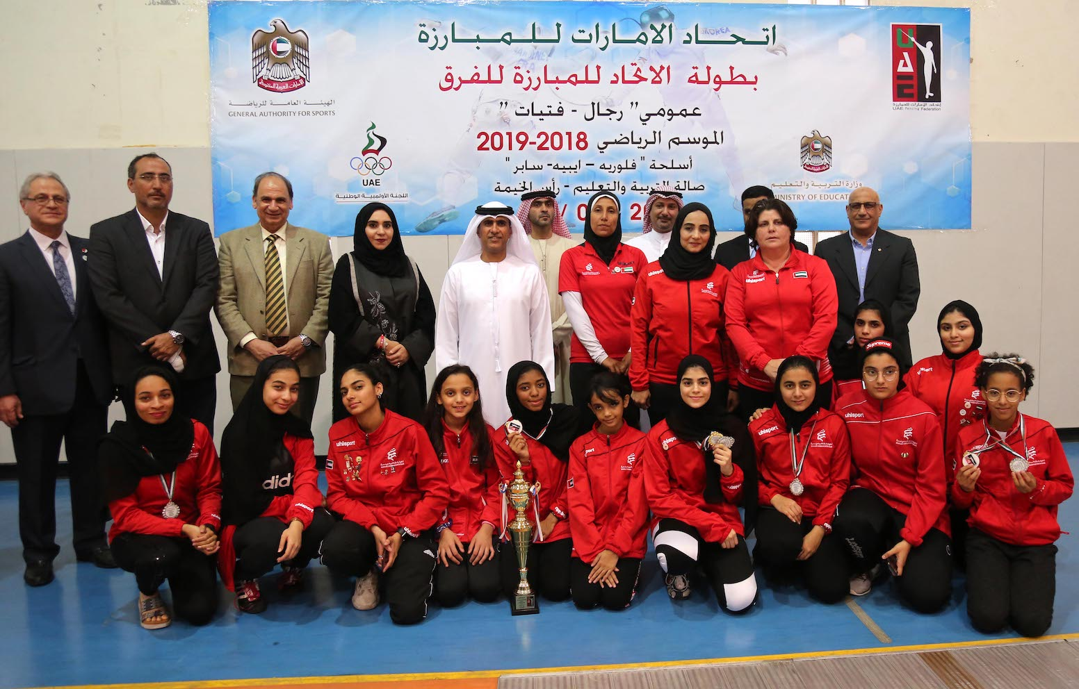 swsc athletes bag 16 medals in 6 sports events in march  3