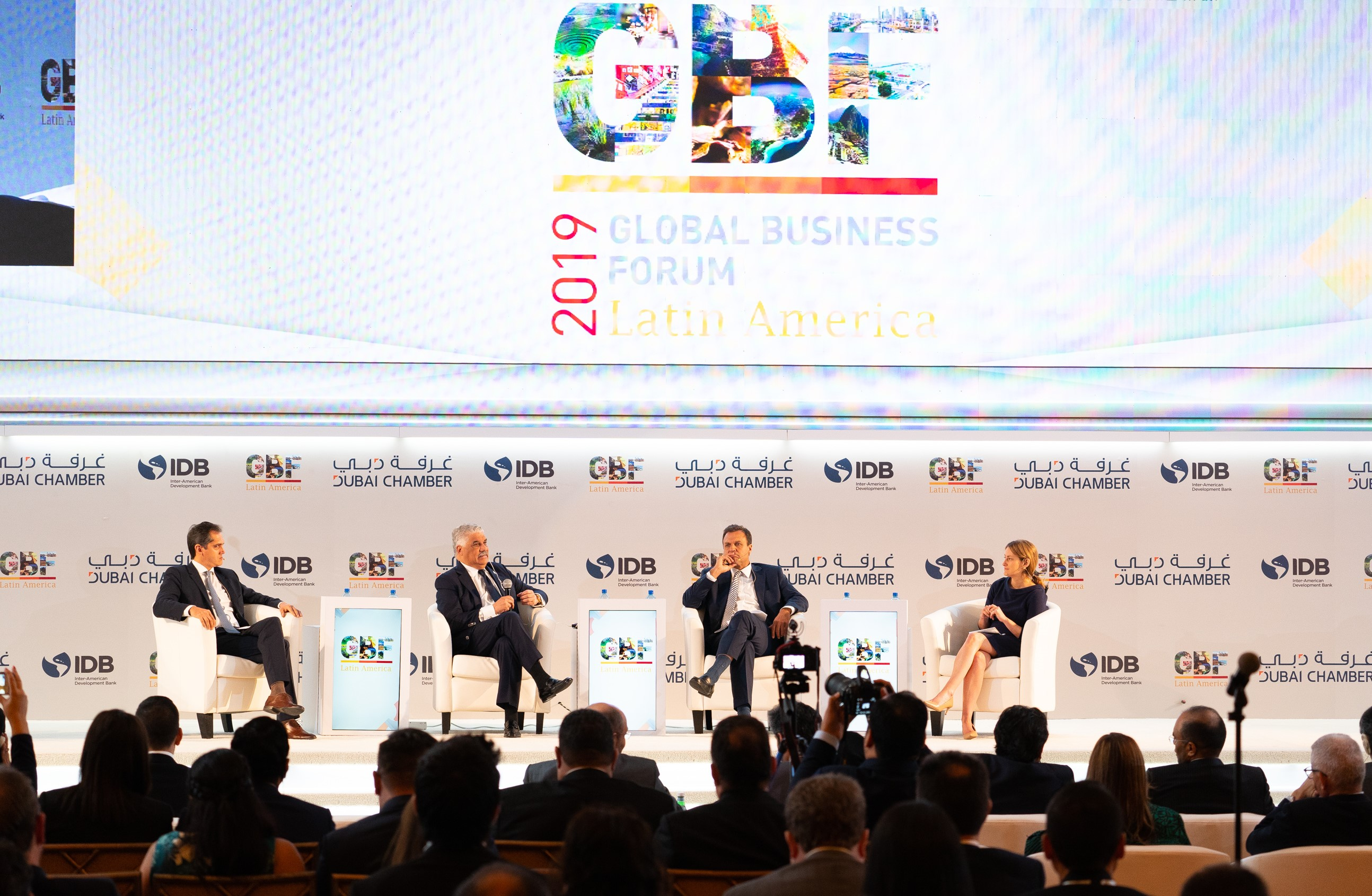 gbf latin america – panama 2019 calls to capitalise on new business opportunities in gcc  2
