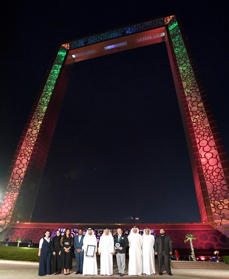 dubai frame enters guinness book of records 2