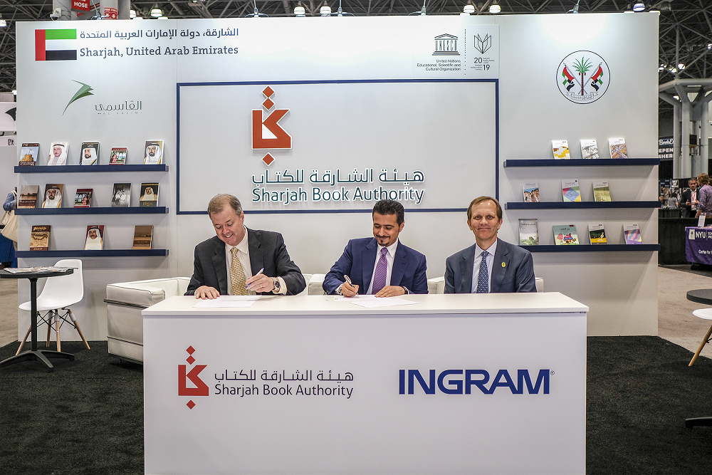 sharjah publishing city to open print-on-demand service 1