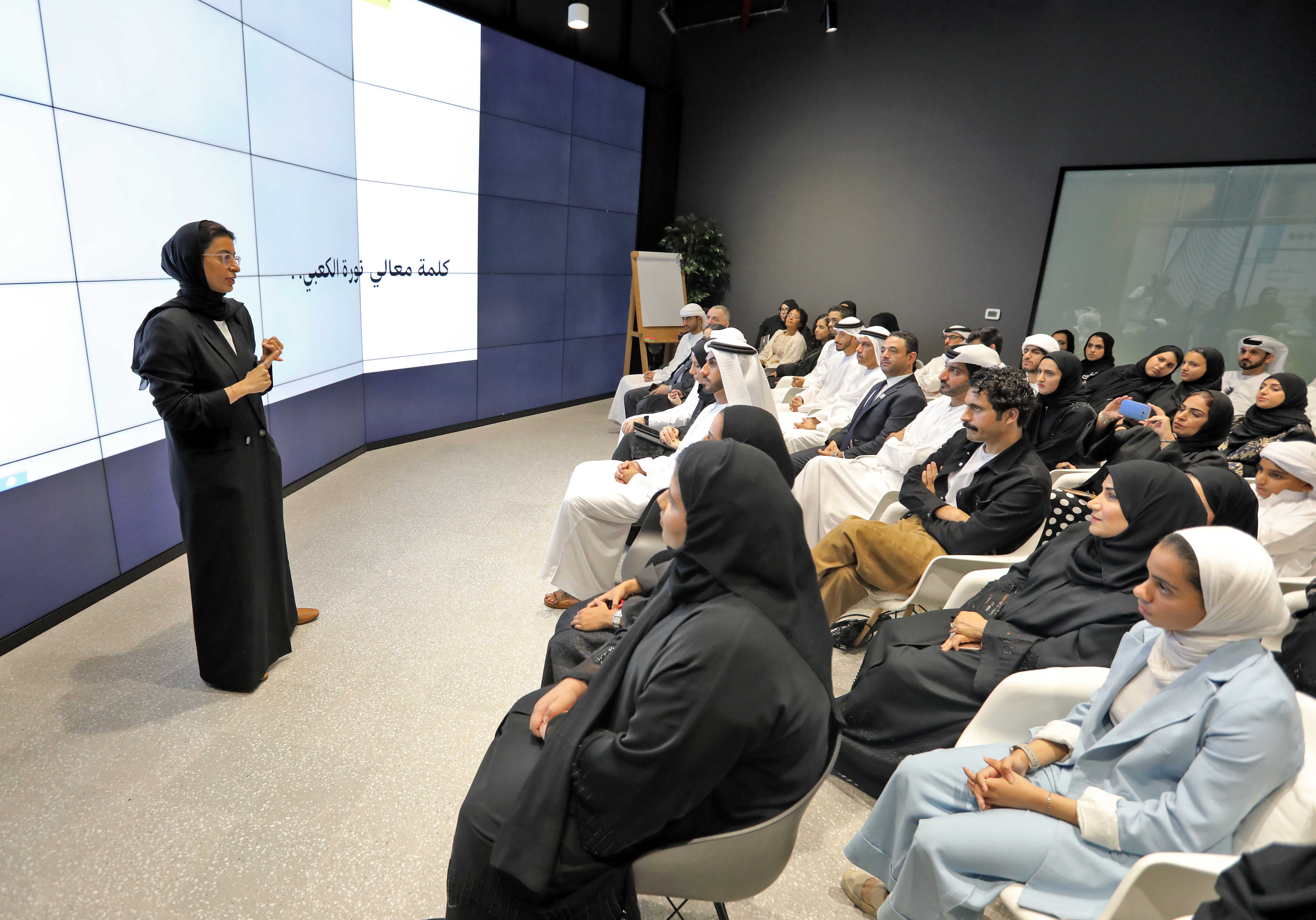minister of culture maps out youth development strategy at the ministry of possibilities 1