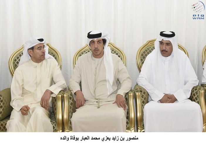 Emirates News Agency - Mansour bin Zayed offers condolences