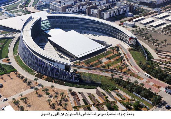 وكالة أنباء الإمارات جامعة الإمارات تستضيف مؤتمر المنظمة العربية للمسؤولين عن القبول والتسجيل