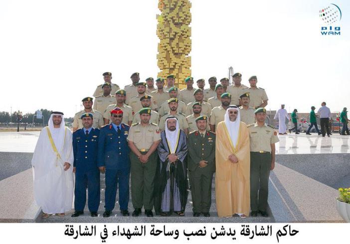 وكالة أنباء الإمارات يوم الشهيد حاكم الشارقة يدشن نصب وساحة الشهداء في الشارقة