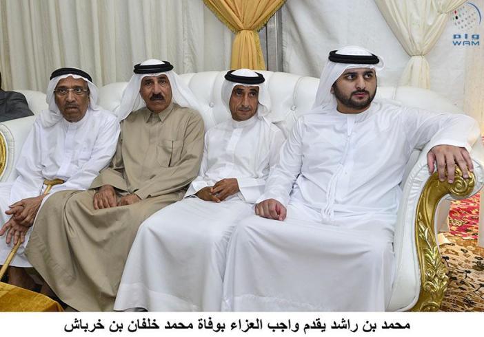 وكالة أنباء الإمارات محمد بن راشد يقدم واجب العزاء بوفاة محمد خلفان بن خرباش