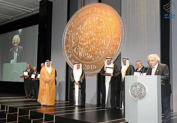 Mansour bin Zayed honours winners of Sheikh Zayed Book Award