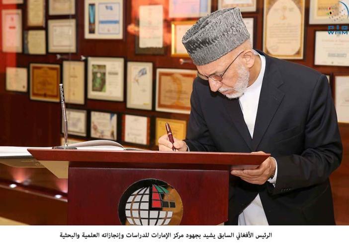 الرئيس الأفغاني السابق يشيد بجهود مركز الإمارات للدراسات  وإنجازاته العلمية والبحثية