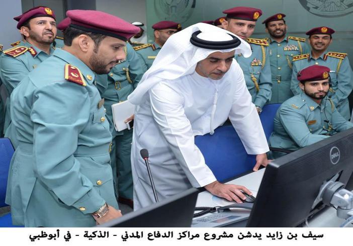 Emirates News Agency - Saif bin Zayed inaugurates Smart