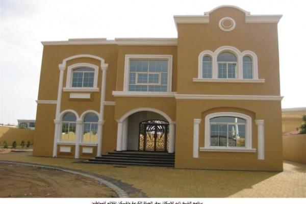 نماذج المساكن منزل طابق واحد زفير 6 مساحة م2 168 برنامج الشيخ