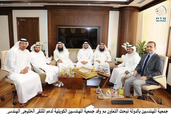وكالة أنباء الإمارات جمعية المهندسين بالدولة تبحث التعاون مع وفد