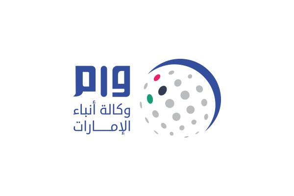 'النقد العربي' يصدر الدليل التنظيمي حول التقنيات المالية الحديثة