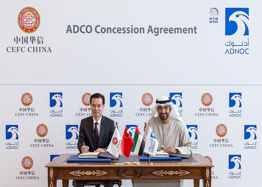 """""""أدنوك """" توقع اتفاقية امتياز مع الشركة الصينية للطاقة مقابل رسم مشاركة 3.3 مليار درهم 2"""