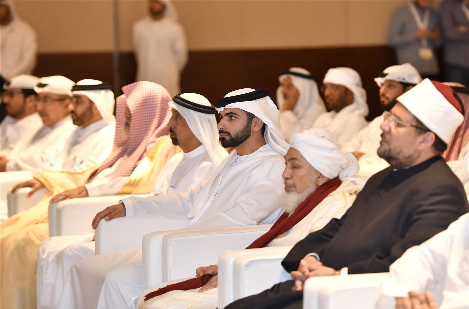 منصور بن محمد يفتتح منتدى فقه الاقتصاد الإسلامي 1