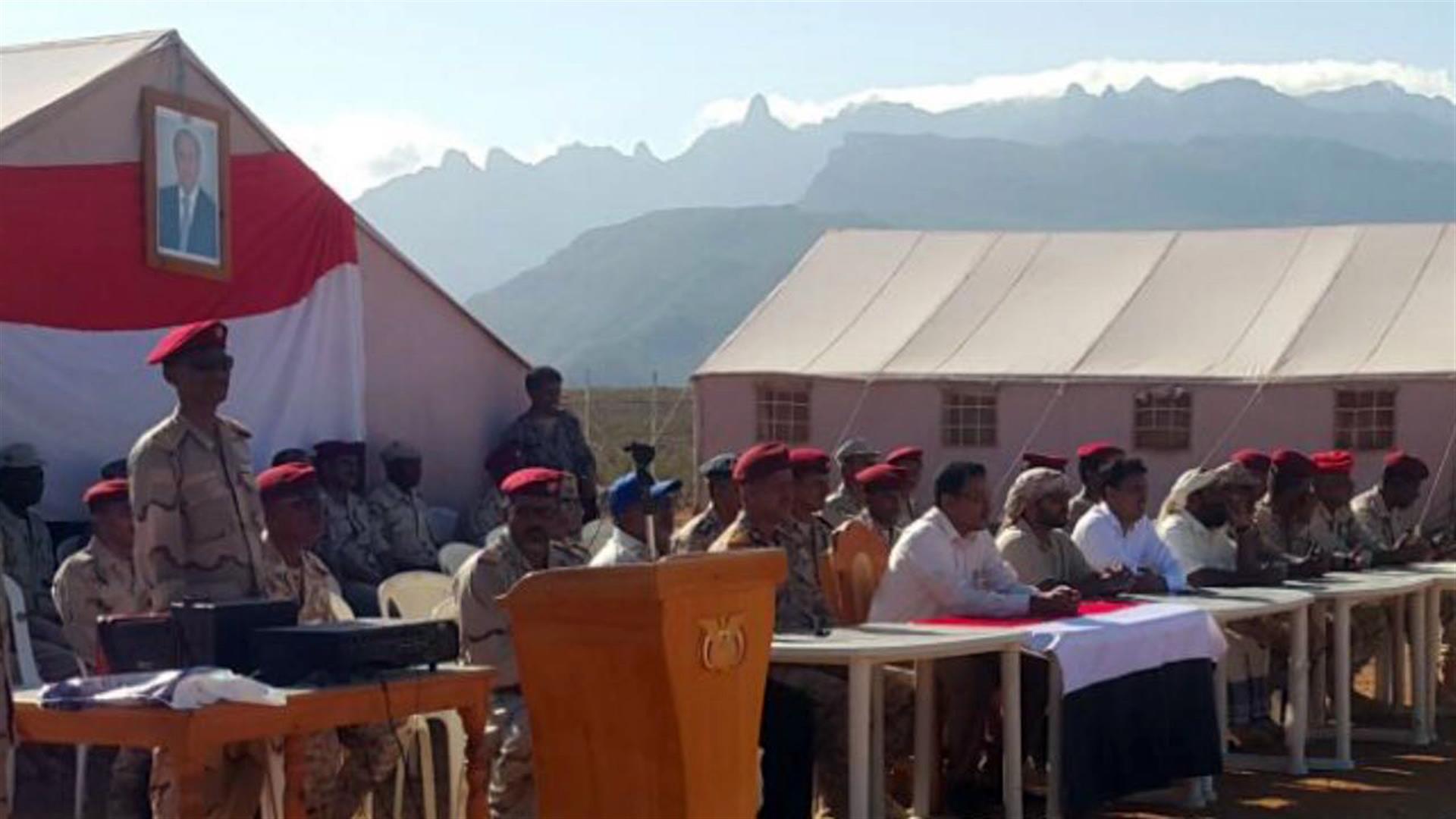 الاحتفال بتخريج دورة عسكرية في جزيرة سوقطرى اليمنية تحت إشراف وتدريب دولة الامارات . 3