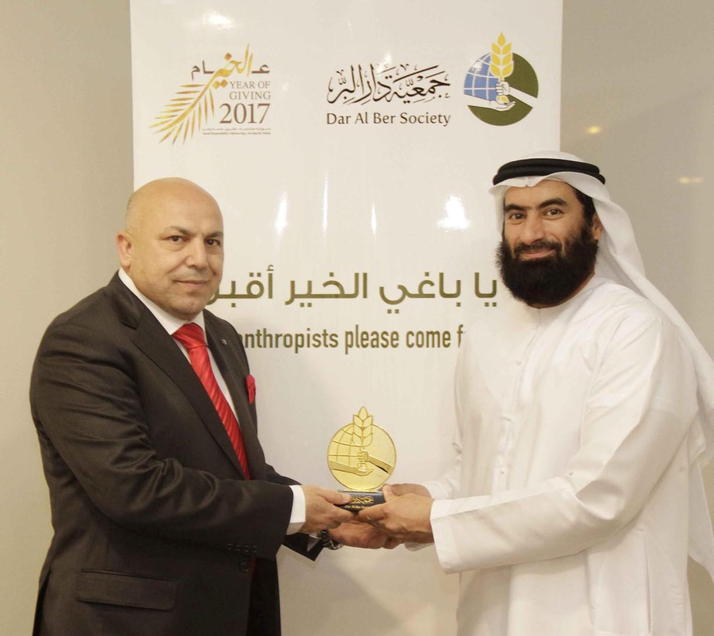 """وكالة أنباء الإمارات - """"دار البر"""" توقع اتفاقية مع مستشفيات ..."""