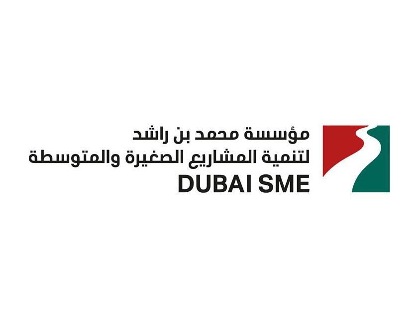 dubai sme new logo