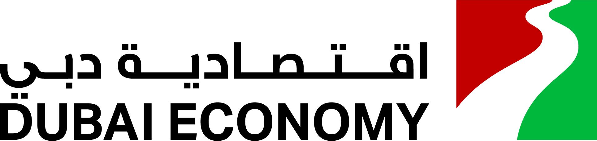 اقتصادية دبي تعلن عن أوقات العمل في مراكز التعهيد خلال إجازة عيد الفطر