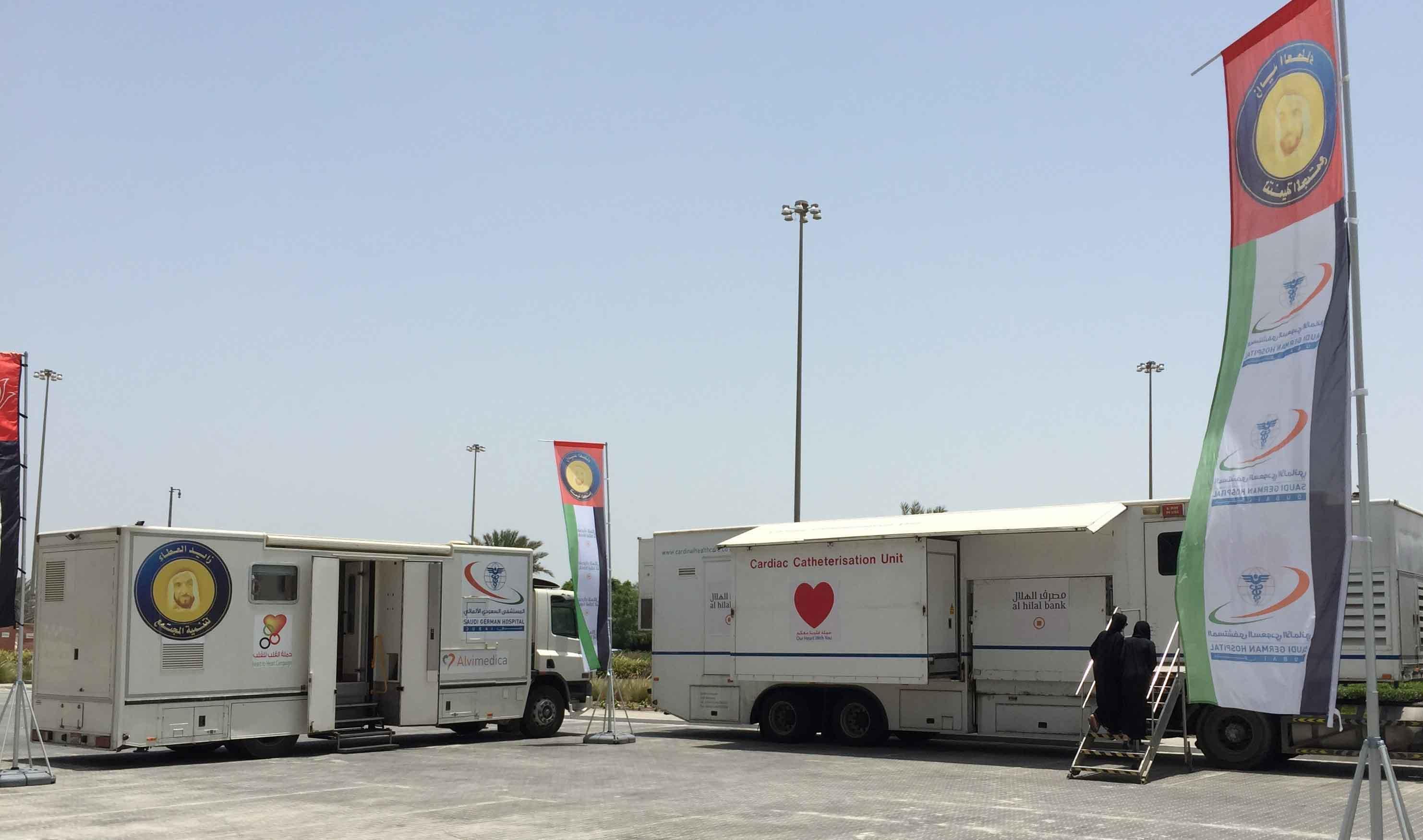 """زايد العطاء تطلق أول مستشفى ميداني تطوعي لعلاج العمال """" عناية """". 1"""