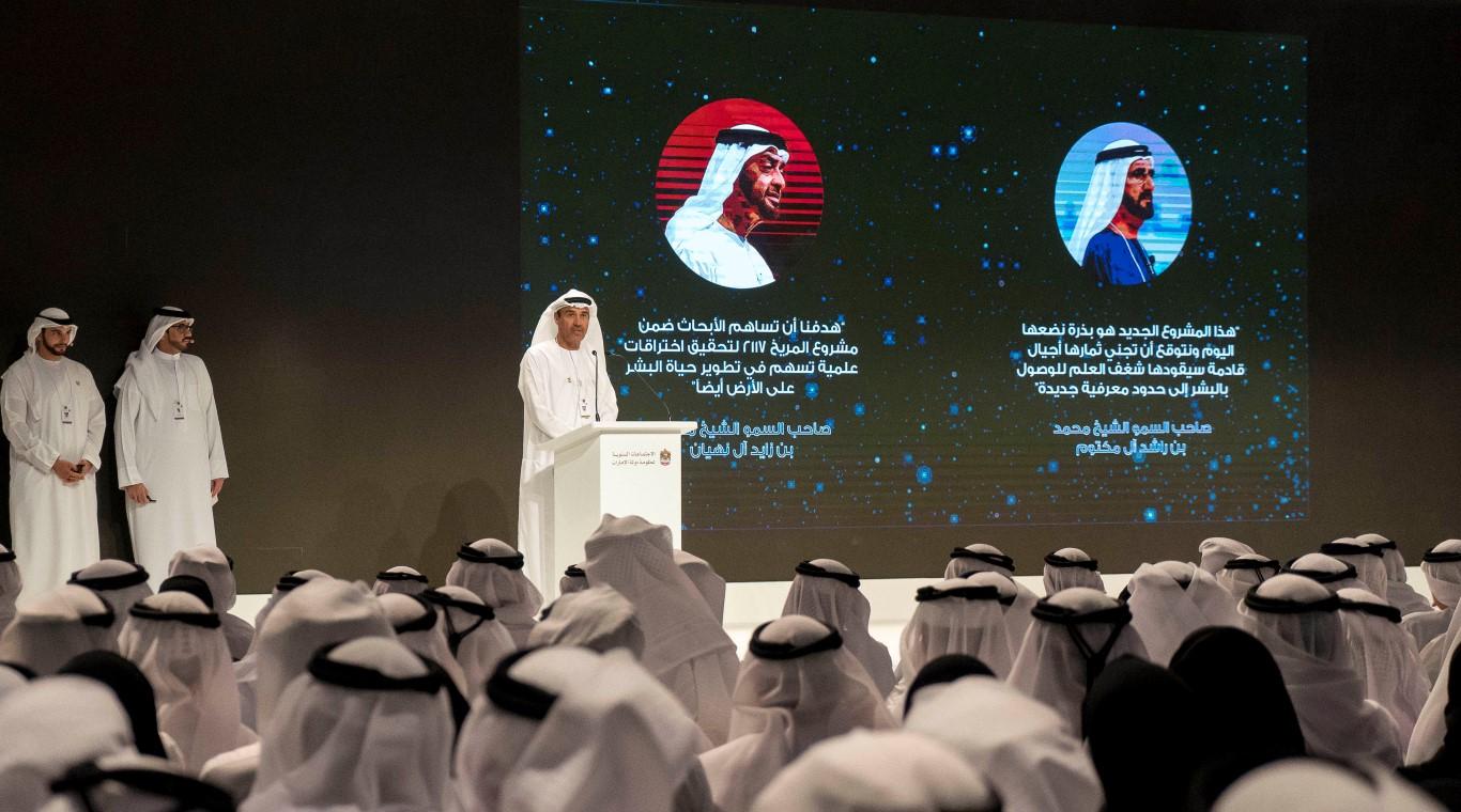 محمد بن راشد ومحمد بن زايد يطلقان مشروع مدينة المريخ العلمية 1