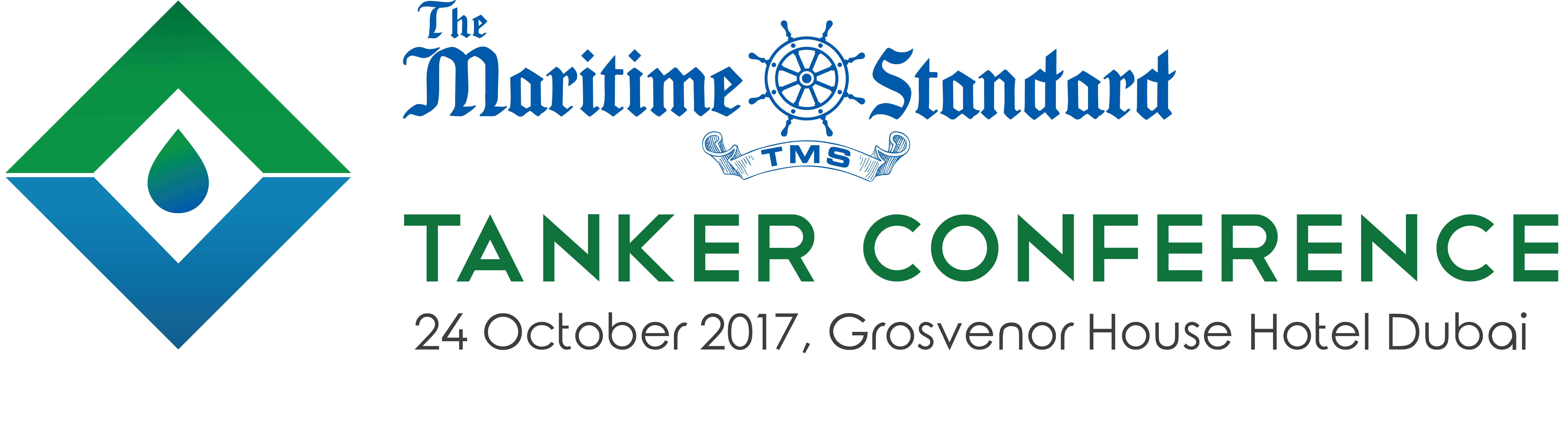 مؤتمر الناقلات البحرية يناقش التهديدات الالكترونية في اكتوبر  المقبل 1