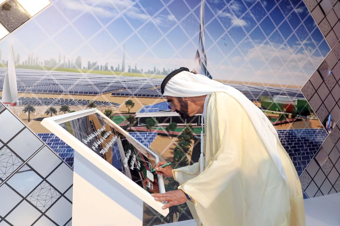 محمد بن راشد يعلن أكبر مشروع للطاقة الشمسية المركزة في العالم  بتكلفة 14.2 مليار درهم. 1