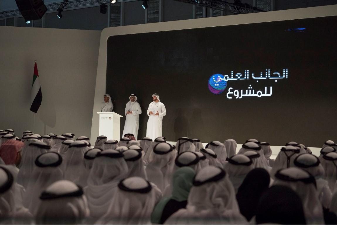 محمد بن راشد ومحمد بن زايد يطلقان مشروع مدينة المريخ العلمية 3