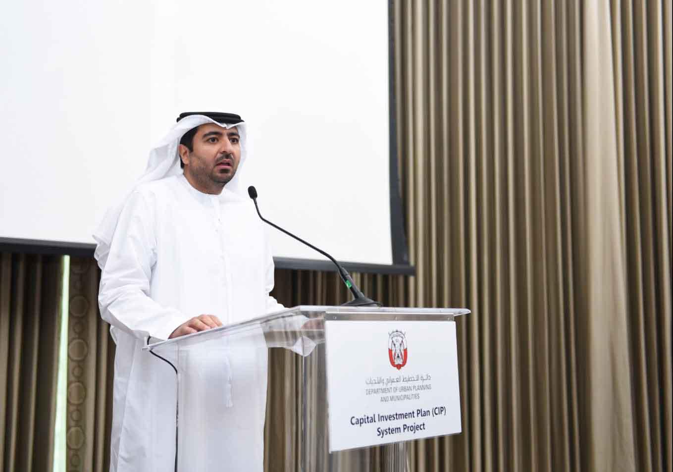 دائرة التخطيط العمراني والبلديات تكشف عن نظام جديد للمشاريع الرأسمالية في أبوظبي. 1