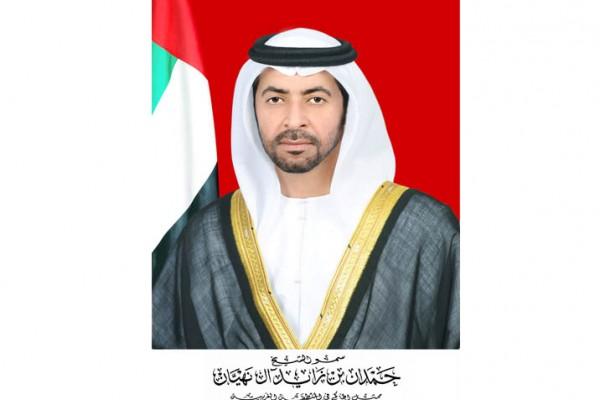 Emirates News Agency Year Of Zayed The Pinnacle Of Emirati Giving Hamdan Bin Zayed
