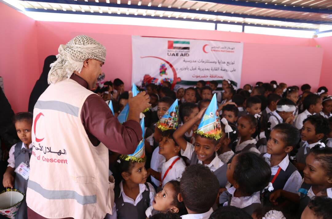 """الهلال الأحمر الإماراتي يوزع مستلزمات مدرسية على أطفال روضة """"القارة"""" بحضرموت. 1"""