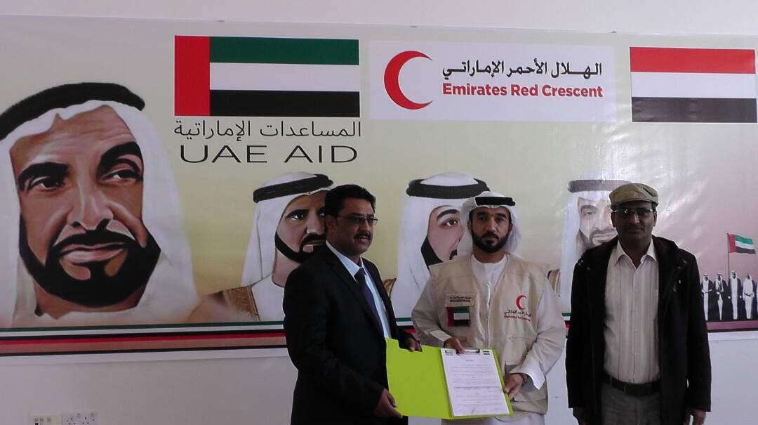 """""""الهلال"""" يوقع اتفاقية لبناء وصيانة فصول دراسية في اليمن 1"""