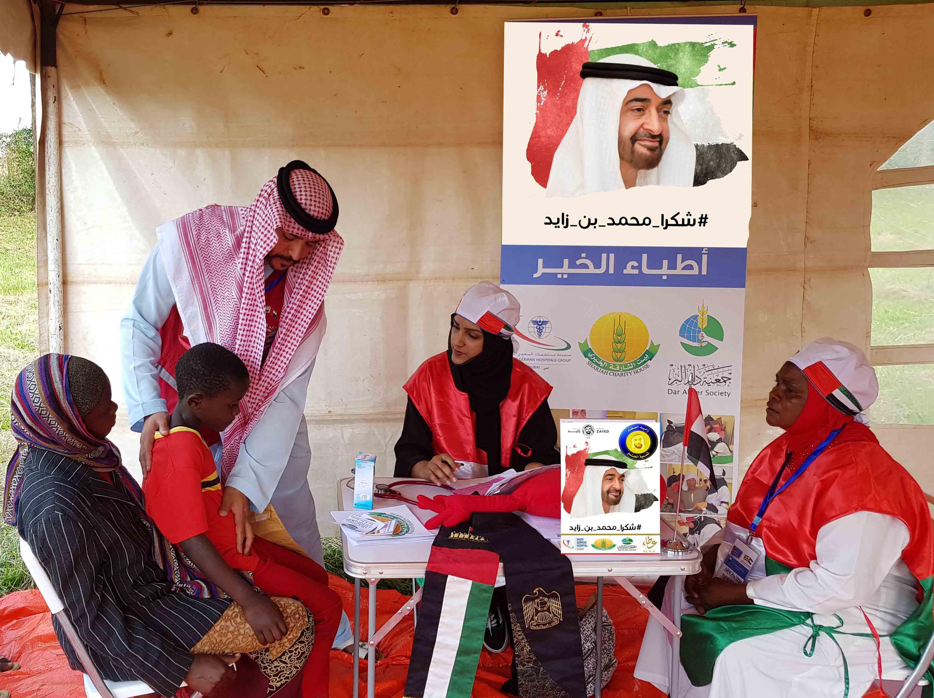 اطباء الامارات يطلقون حملة مليون ساعة عطاء محليا وعالميا 2