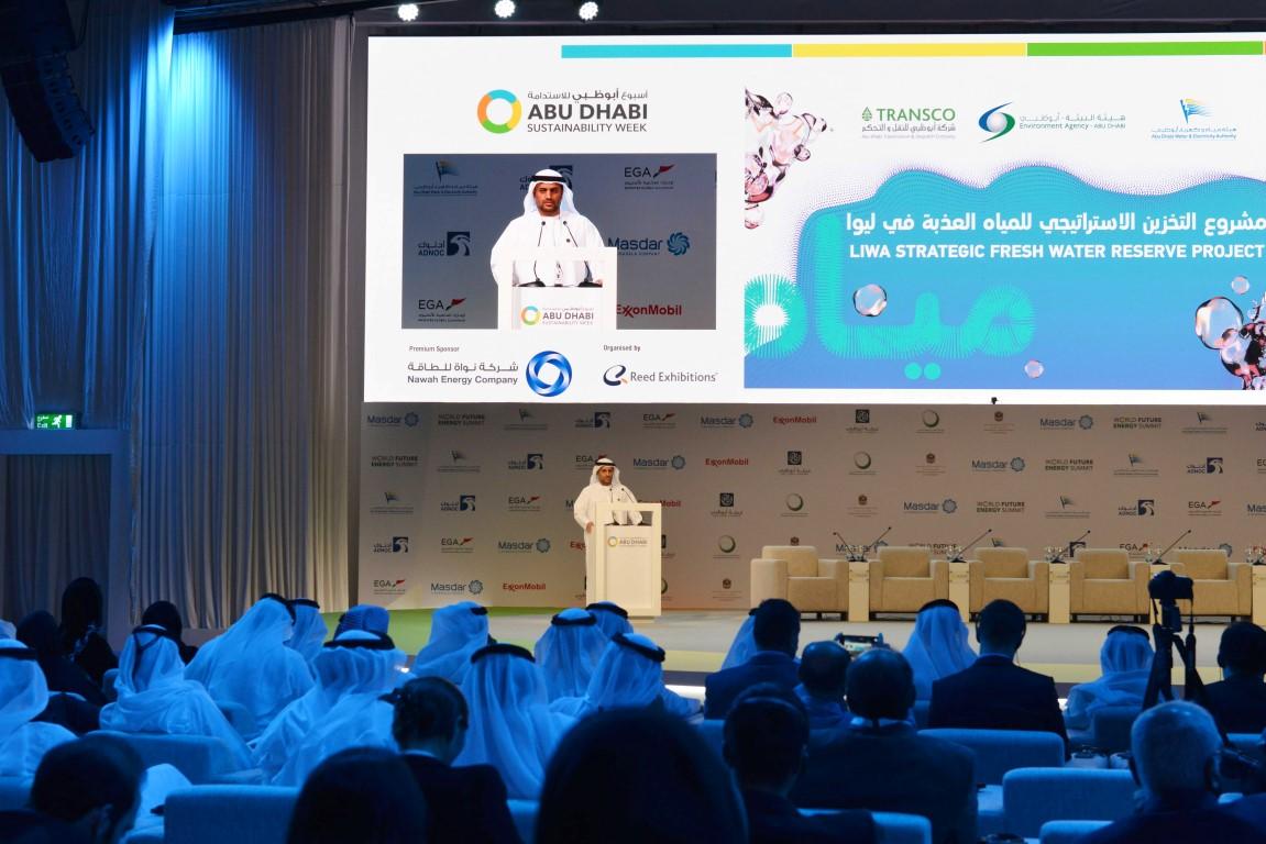 أبوظبي تكشف عن أضخم مشروع لتخزين المياه المحلاة في العالم بتكلفة  1.61 مليار درهم /1/