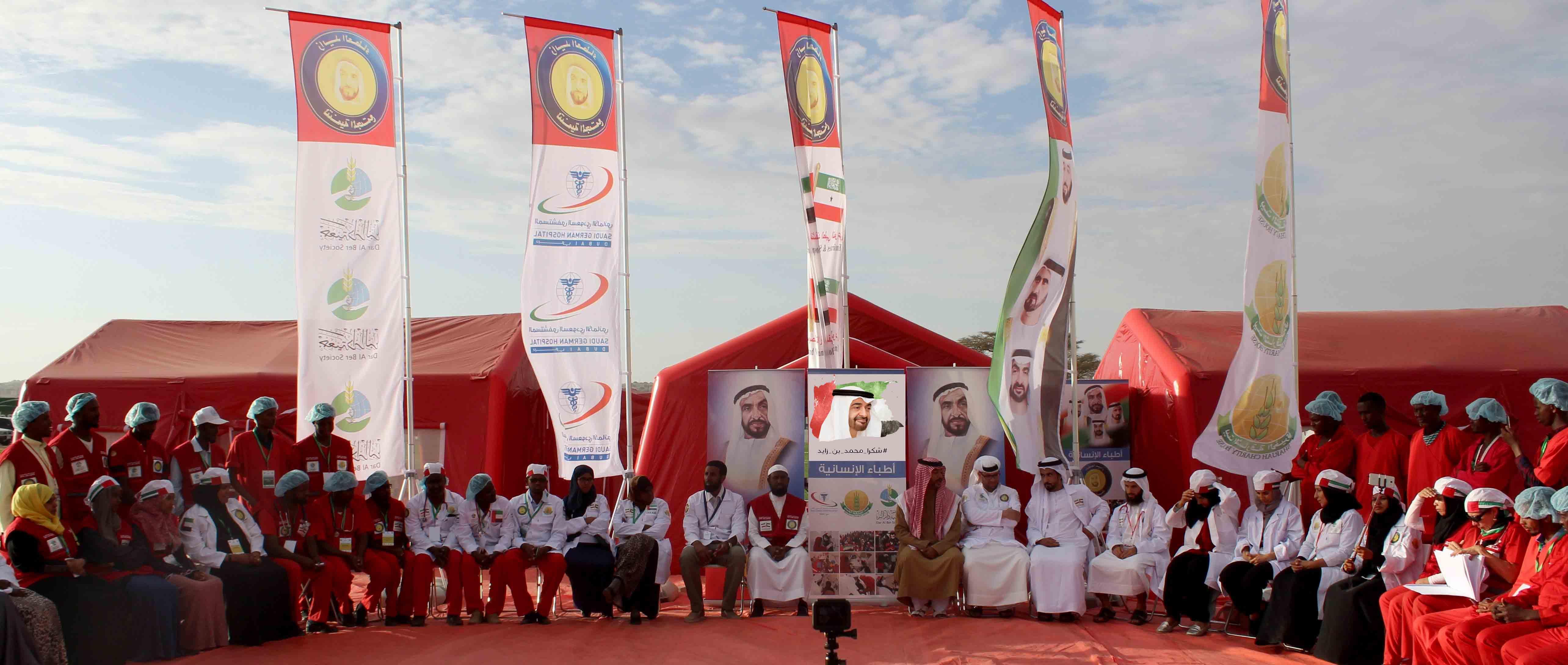اطباء الامارات يطلقون حملة مليون ساعة عطاء محليا وعالميا 3