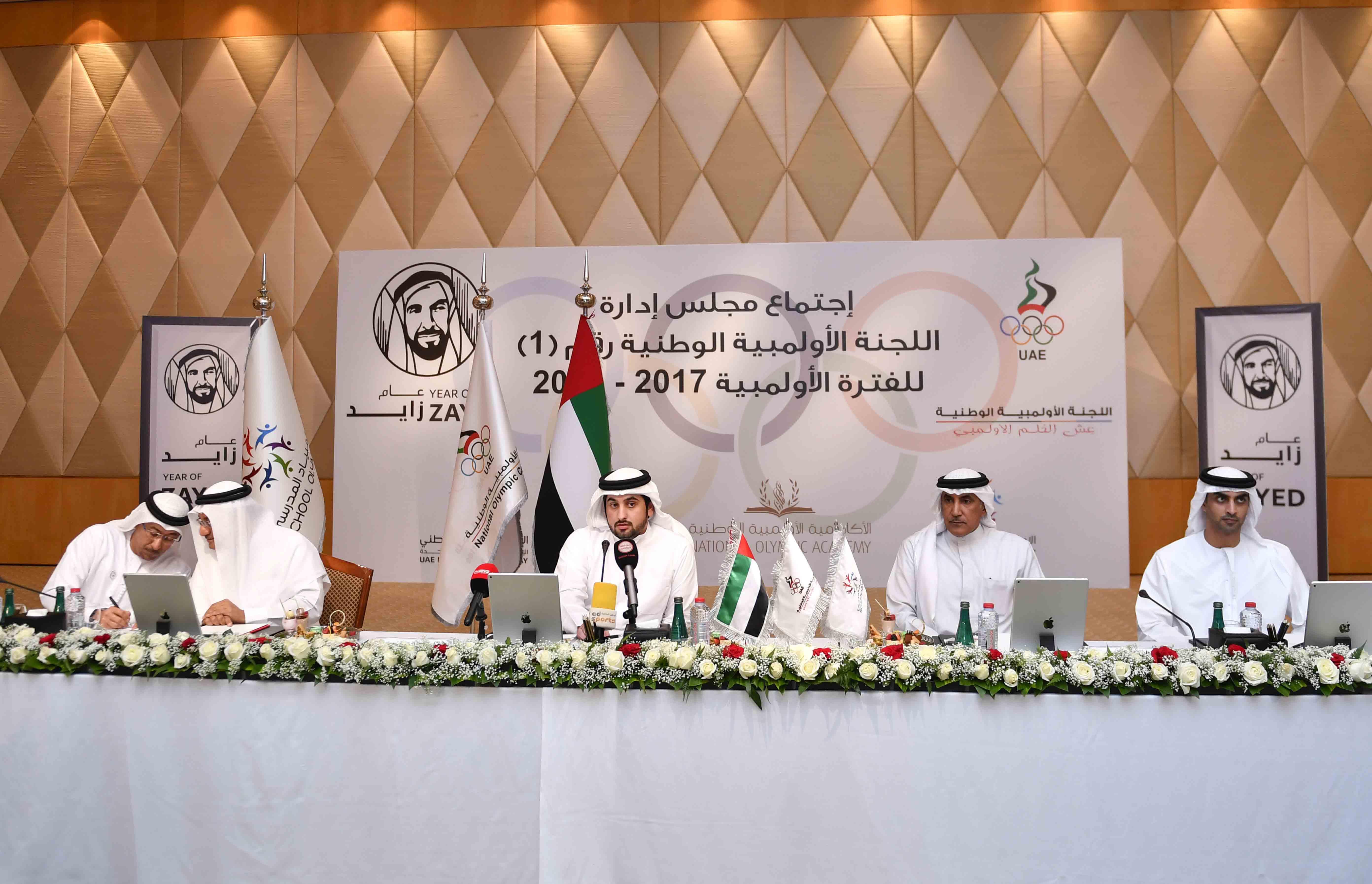 أحمد بن محمد يترأس اجتماع اللجنة الأولمبية الوطنية 1