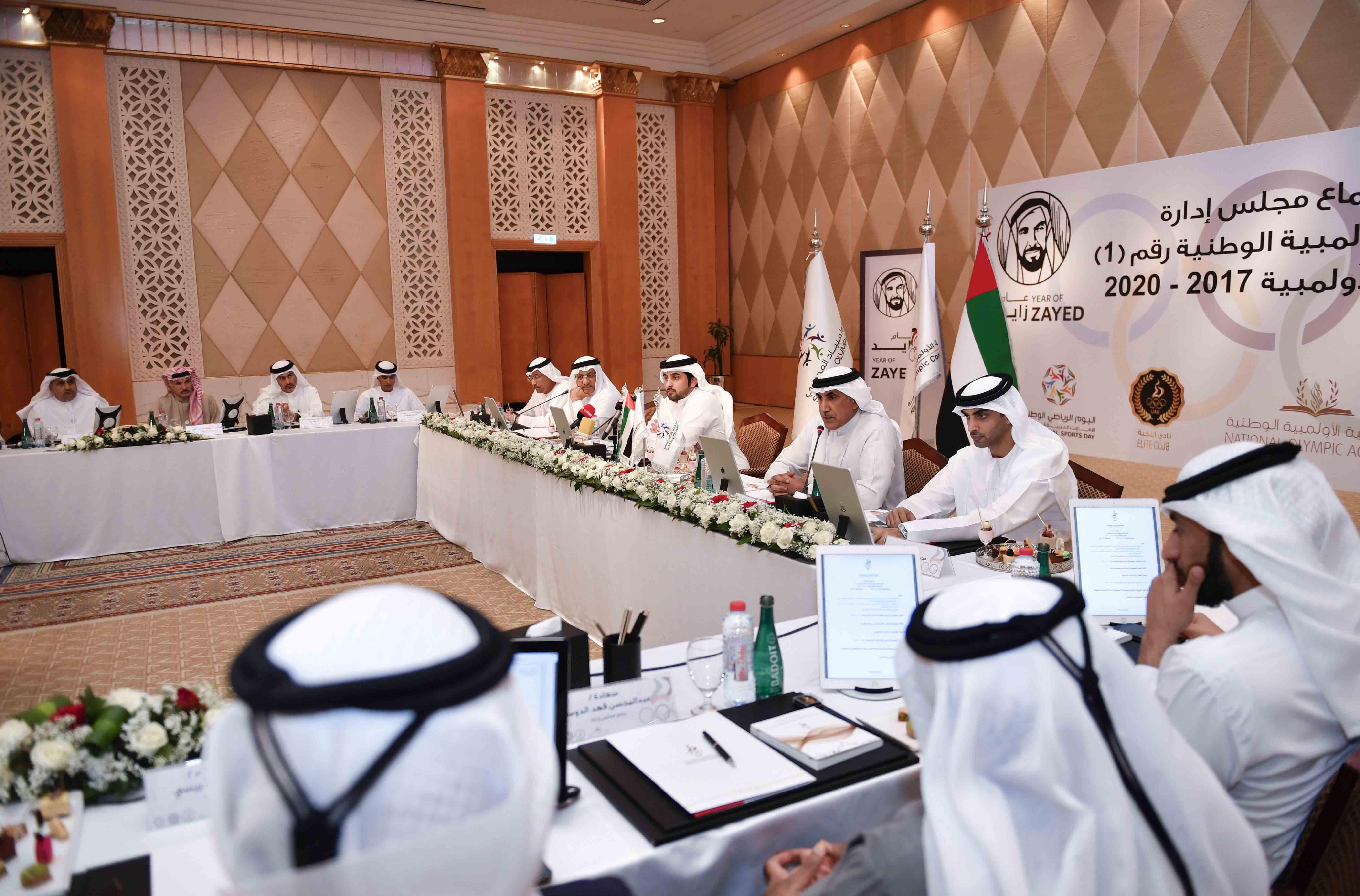 أحمد بن محمد يترأس اجتماع اللجنة الأولمبية الوطنية 2