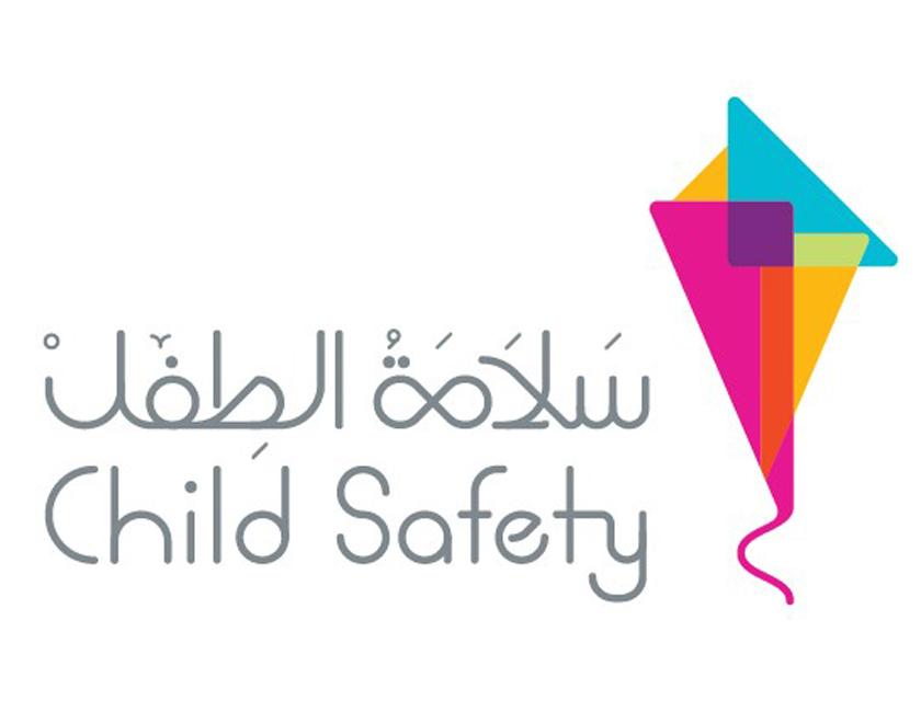 Emirates News Agency - CSC surveys parents to measure