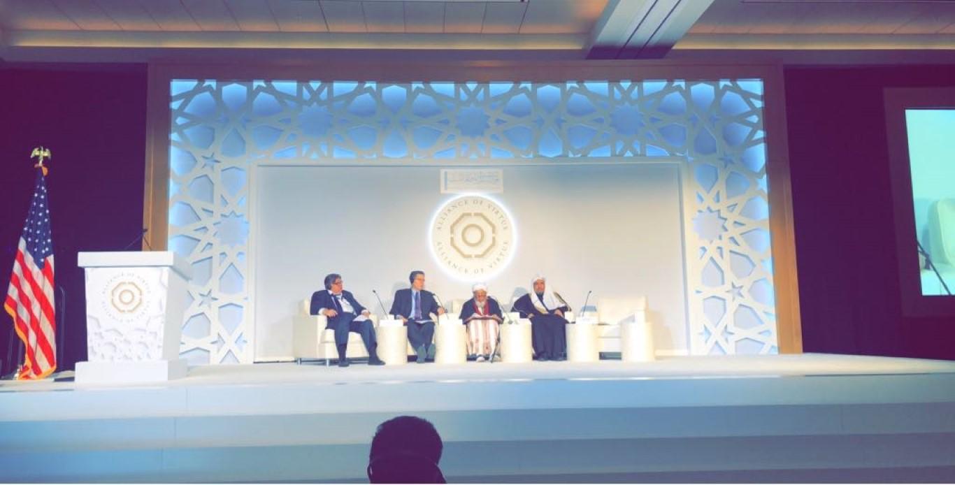 مؤتمر واشنطن لتحالف الأديان يواصل فعالياته بمشاركة رجال دين  وعلماء وأكاديميين من العالم. 3