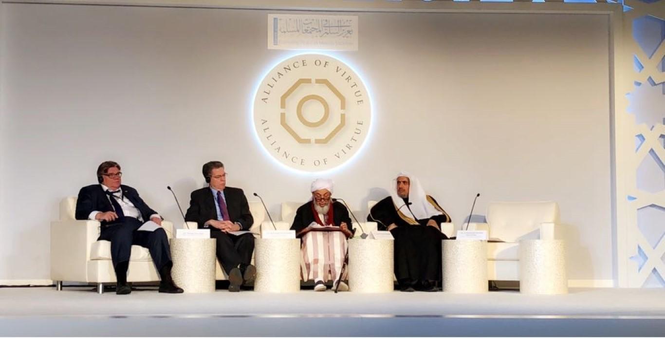 مؤتمر واشنطن لتحالف الأديان يواصل فعالياته بمشاركة رجال دين  وعلماء وأكاديميين من العالم. 4